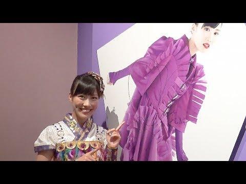 「ももクロ」10周年記念展に高城れにさん サプライズで登場/平野紫耀のニュース - King & Prince平野紫…他