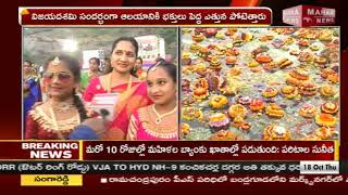 Saddula Bathukamma Celebrations in Warangal