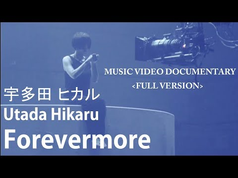 Utada Hikaru - Forevermore (Music Video Documentary FULL VERSION)