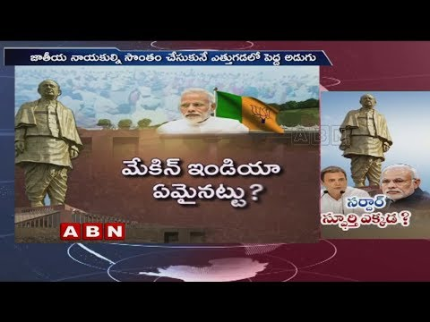 PM Modi's Political Motive Behind Construction Of Sardar Vallabhbhai Patel's Statue | ABN Telugu