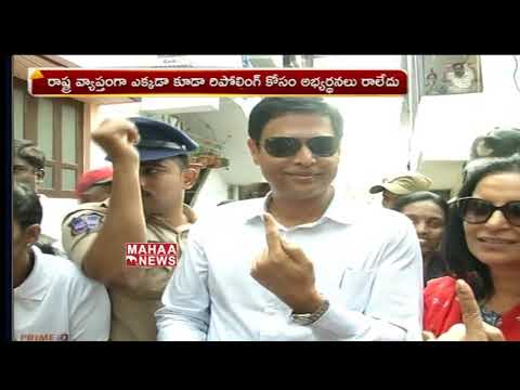 We take Telangana Elections as challenge: Ranjith Kumar | Mahaa News