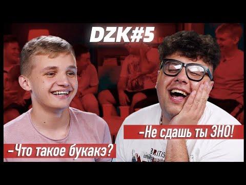 DZK - Вова Шумко (Improv Live Show), Фрэнк (Радио NRJ), Кирилл Мазур (молодой StandUp комик)