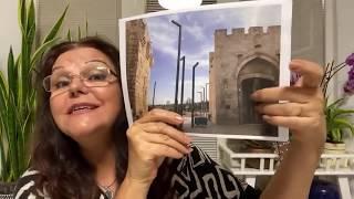 Иерусалим. Ворота старого города. Дочери Иерусалимские | Наталья Цин