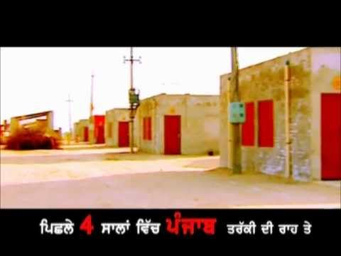 24 Hour Electricity in Punjab: Power Reforms by Shiromani Akali Dal in Punjab