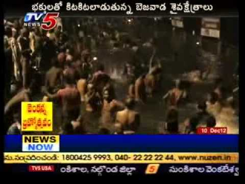 Karthika Masam Special In Vijayawada - Tv5 video