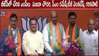 4 TDP Rajya Sabha MPand#39;s Joins BJP | Meets Venkaiah Naidu in Delhi