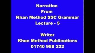 Narration for SSC (Lecture -5) যারা অল্প সময়ে Narration শিখতে চান তারা এই Videoটি দেখতে পারেন।