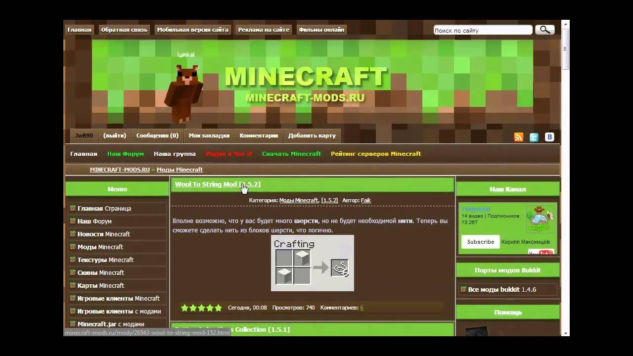 Скачать карту тир для minecraft 0130