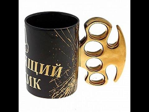 Подарок мужчине за 500 рублей 24