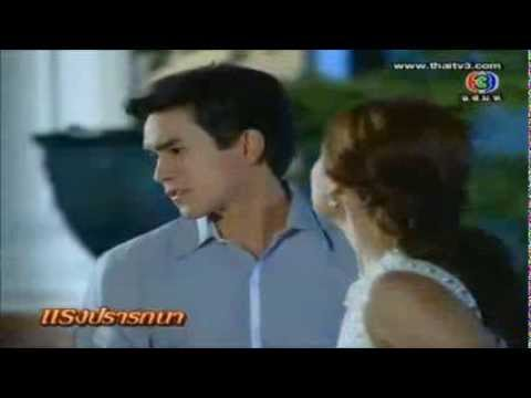Thai Drama Mv Raeng Prathana แรงปรารถนา Nadech Kimberly video