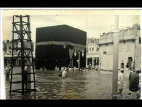 Holy-kaba Flood Photos And Surah-fatiha With Urdu Meaning video