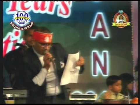S@CHOSATRAM===Raherki ki nagri mein aae by Naeem abas rufi