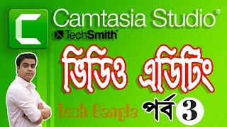 How to Edit Video in Camtasia Studio Bangla Tutorial for Beginners to Advance part 3