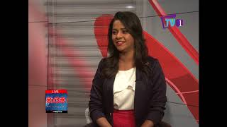 Maayima TV1 17th November 2018