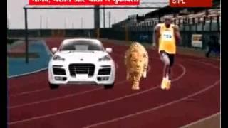 Who's the fastest- Usain Bolt, cheetah or Porche