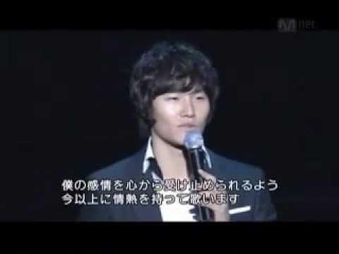 100428 KIM JONG KOOK JAPAN CONCERT