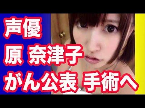 原奈津子の画像 p1_32