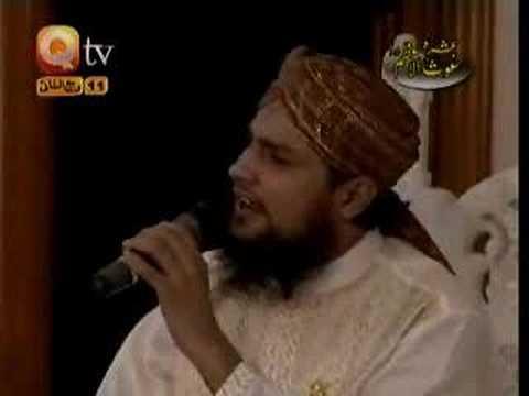 Meri Jholi Ko Bhar De Aey Khuda Sadqey Mohammad K video