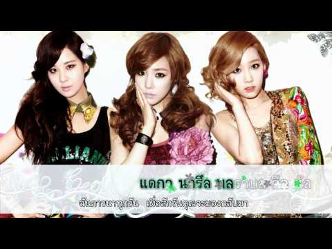 media download video snsd love and girls mp4