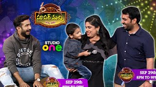 Super Machi Promo | Frustrated Woman Sunaina | 29th Sep 2019 | Studio One