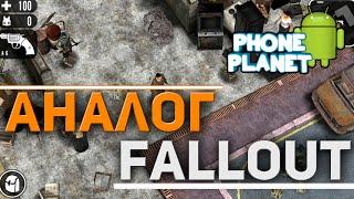 Обзор игры Fallout на ANDROID - Hardboiled - Лучшая постапокалипсис игра на android PHONE PLANET
