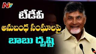 Devineni Avinash appointed as Telugu Yuvatha President - TDP Frontal Organisations - NTV - netivaarthalu.com