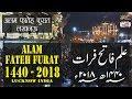 Procession Alam Fateh Furat   Juloos 8 Moharram 1440 2018   Dariya Wali Masjid Lucknow India