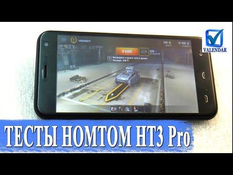 Тестирование HomTom HT3 Pro - бенчмарки, инфо, батарея, игры и камера
