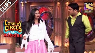 Kapil Looks For Sargun
