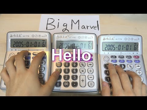 OMFG - Hello Calculator Cover