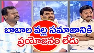 Fake Babas Can Influence Vote Bank | YCP Leader Challa Madhu | SUNRISESHOW #3