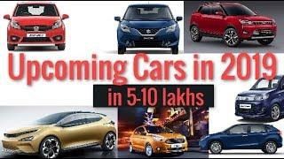 Upcoming Cars of 2019 in 5 - 10 lakhs   Hindi   Maruti, Tata, Mahindra, Ford, Toyota, Honda