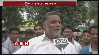 Lok Sabha Elections 2019 Phase 3 Polling | Pappu Yadav cast his vote