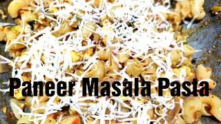 Paneer Masala Pasta | Yummy Pasta | Pasta Recipe | Cheese Butter Pasta | Cheese Butter Masala Pasta
