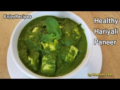 Healthy  Hariyali Paneer| paneer kaise banaye| paneer gravy recipe | Vegetable tarkari – Indian dish
