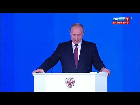 Путин показал ракету с ядерной энергоустановкой