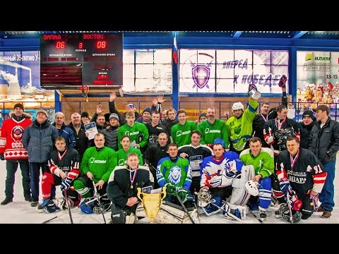 Хоккей 2017.   г.  Усть - Илимск