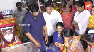 Celebrities Pay Homage to Kodi Ramakrishna | Anushka Shetty | Chiranjeevi