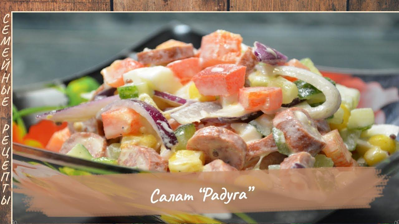 Салатики вкусные и простые рецепты на день