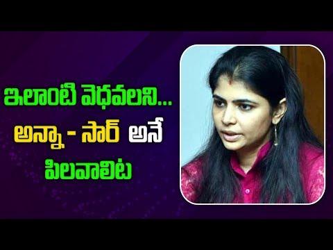 Singer Chinmayi Sripaada strong Reply To Social Media Netizens  | ABN Telugu