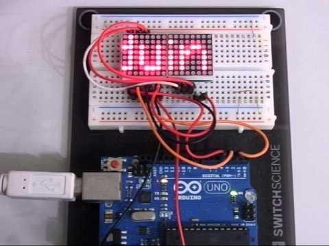 88 LED matrix control on an Arduino Diecimila tutorial