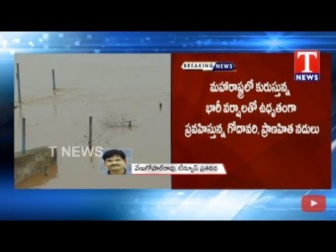 Water Level Increases in Godavari River At Kaleshwaram | TNews live Telugu