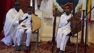 Ethiopian Orthodox Tewahedo Begena Mezmur by Deacon Aaron and Deacon Noah |