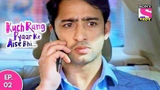 Kuch Rang Pyar Ke Aise Bhi - कुछ रंग प्यार के ऐसे भी - Episode 2 - 12th September, 2017