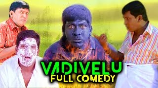 Vadivelu Super Comedy Collection | Vadivelu Full Comedy Collection | Tamil Super Comedy
