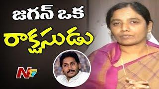 Minister Paritala Sunitha Sensational Comments on YS Jagan | TDP Vs YCP | NTV
