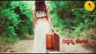 Odi Bandenu  Best Love Feeling kannada whatsapp St