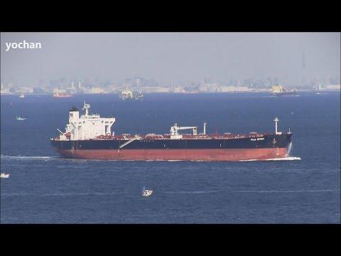 Oil Tanker: FUJI SPIRIT (Teekay Navion Offshore Loading, IMO: 9268112) Underway