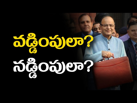 General Budget, Arun Jaitley, Demonetisation, Income Tax slabs, Budget updates, Curtain Raiser for Indian Budget, Journalist Diary