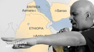 Aleteleyayenim - Abdu Kiar New Song - 2015 Ethiopian Music